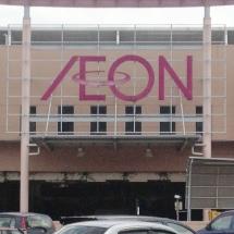 MALAYSIA SALES AEON - 06-19.06.2013
